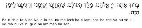 Shehecheyanu Yom Kippur